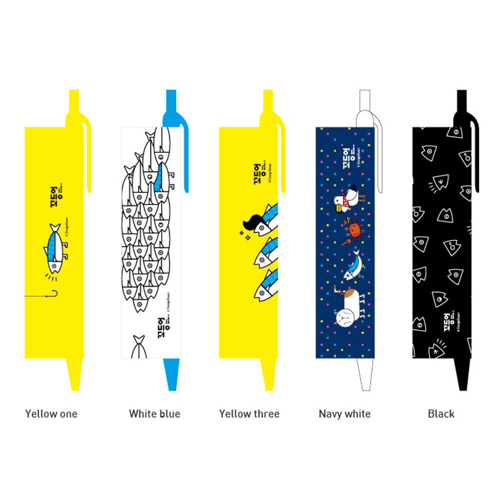 Option - Ggo deung o retractable black ballpoint pen 0.38mm