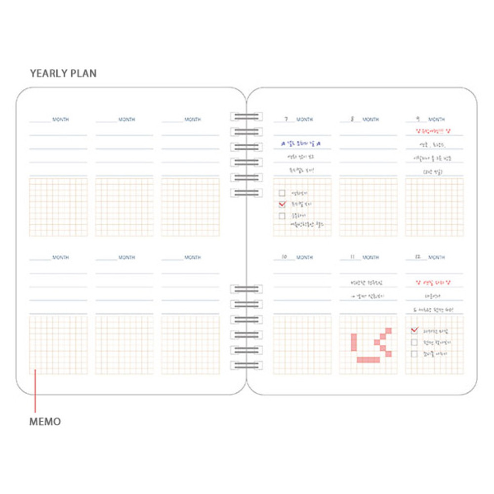 Yearly plan - Pleple My story spiral bound undated daily diary planner
