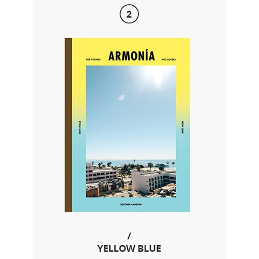 Yellow blue - Second Mansion Colorful B5 size grid-lined class notebook ver3