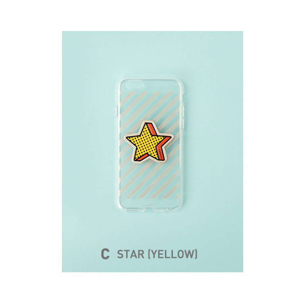 C - Star (Yellow)
