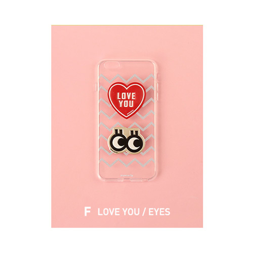 F - Love you / eyes