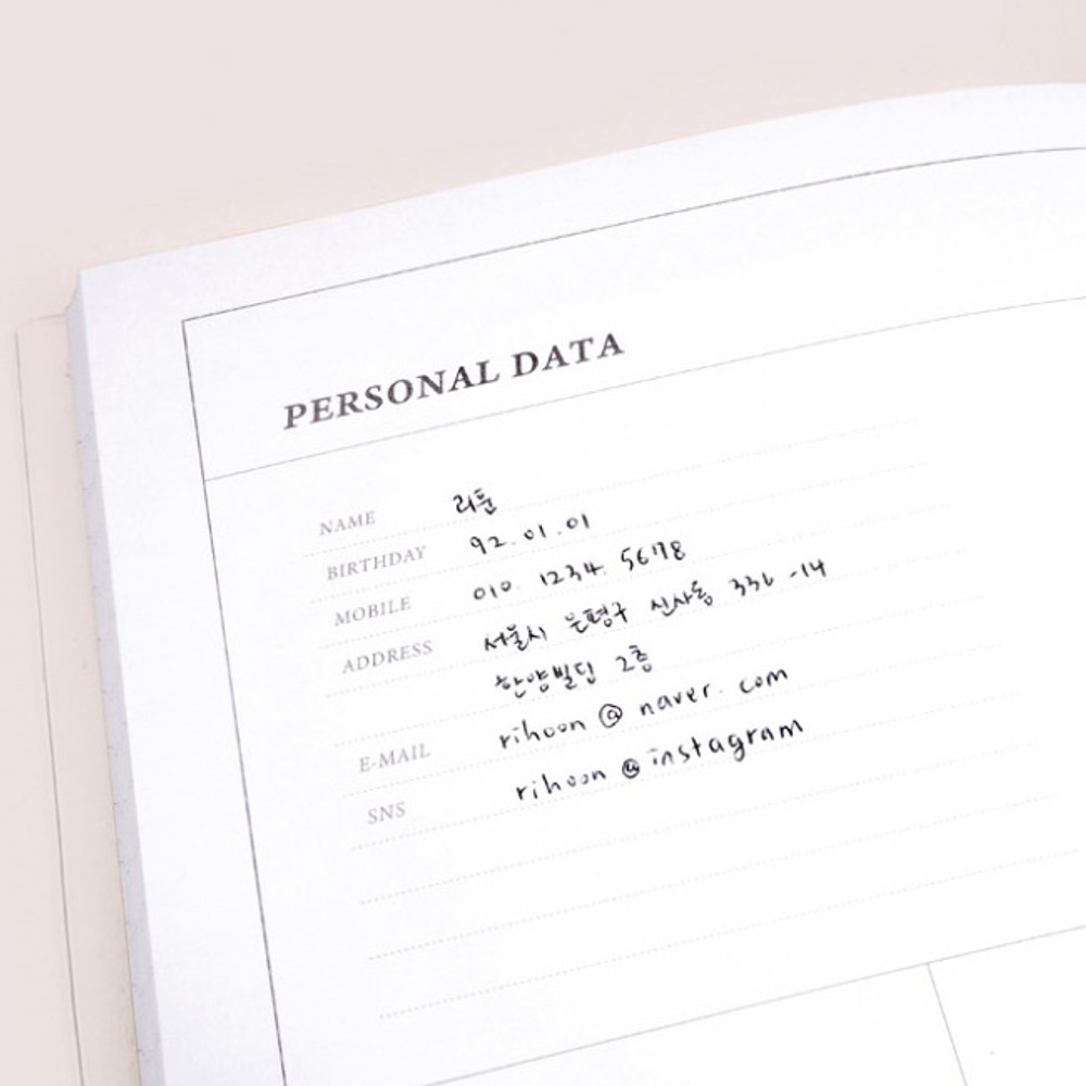 Personal data - Rihoon Take notes lined notebook ver2