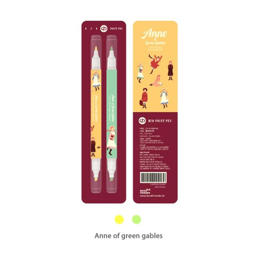 Anne of green gables - World literature double ended highlighter chisel/fine point set