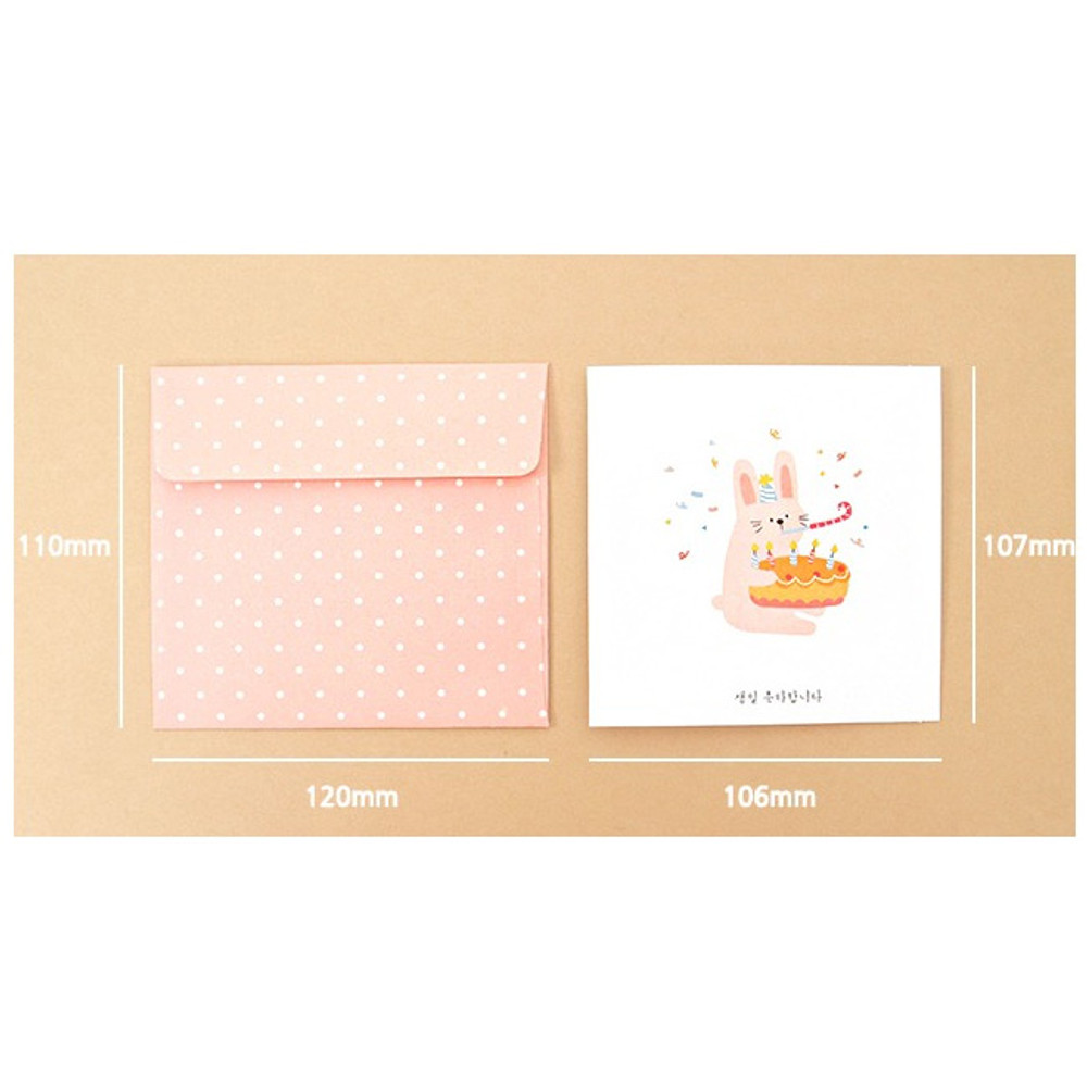 Size of Animal message card with envelope