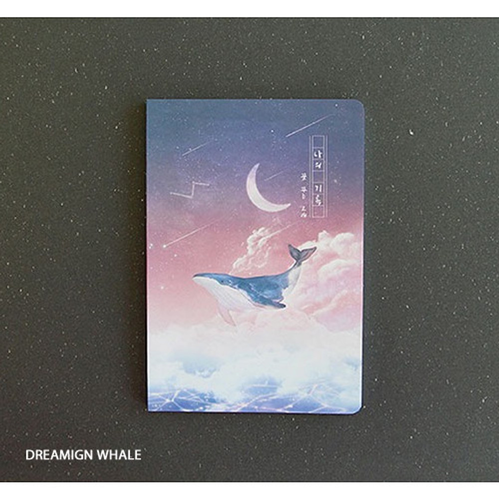 Dreaming whale - PLEPLE My story spiral cornell grid notebook
