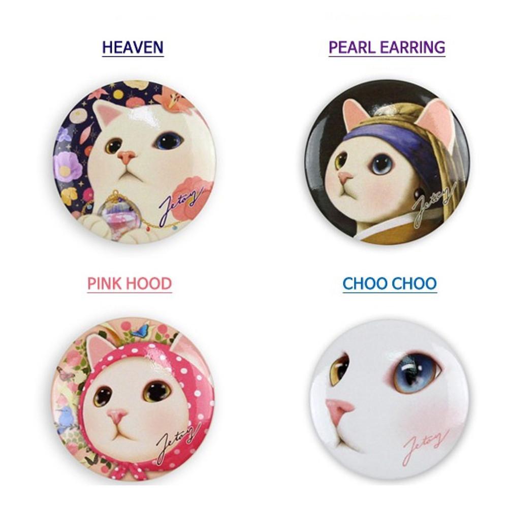 Choo Choo cat deco circle badge