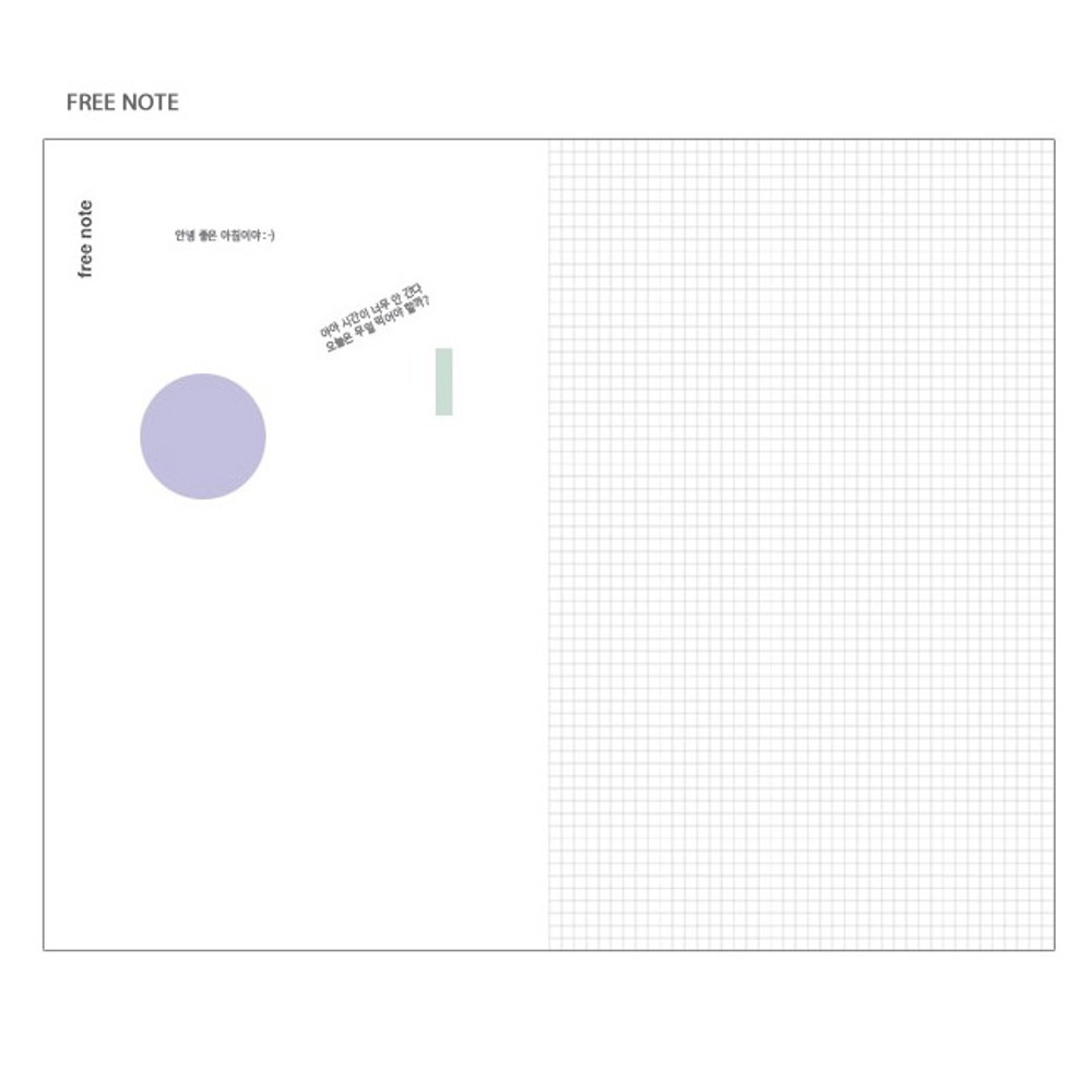 Free note - Poche mois undated monthly planner