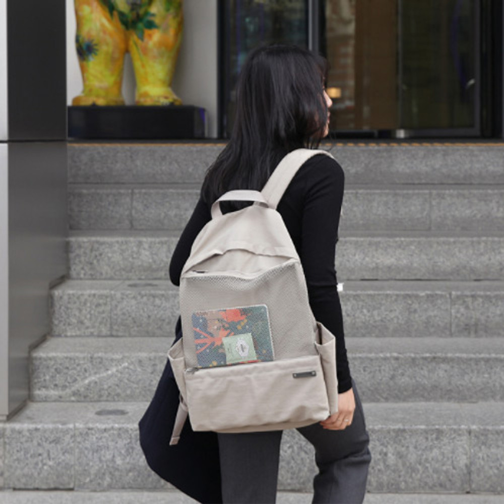 Beige - Travelus travel backpack for anything