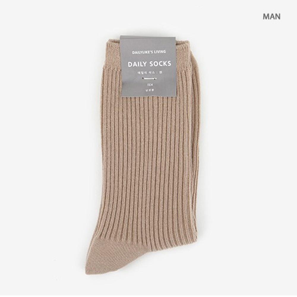 Men - Dailylike Comfortable yours for life daily socks - Dark beige
