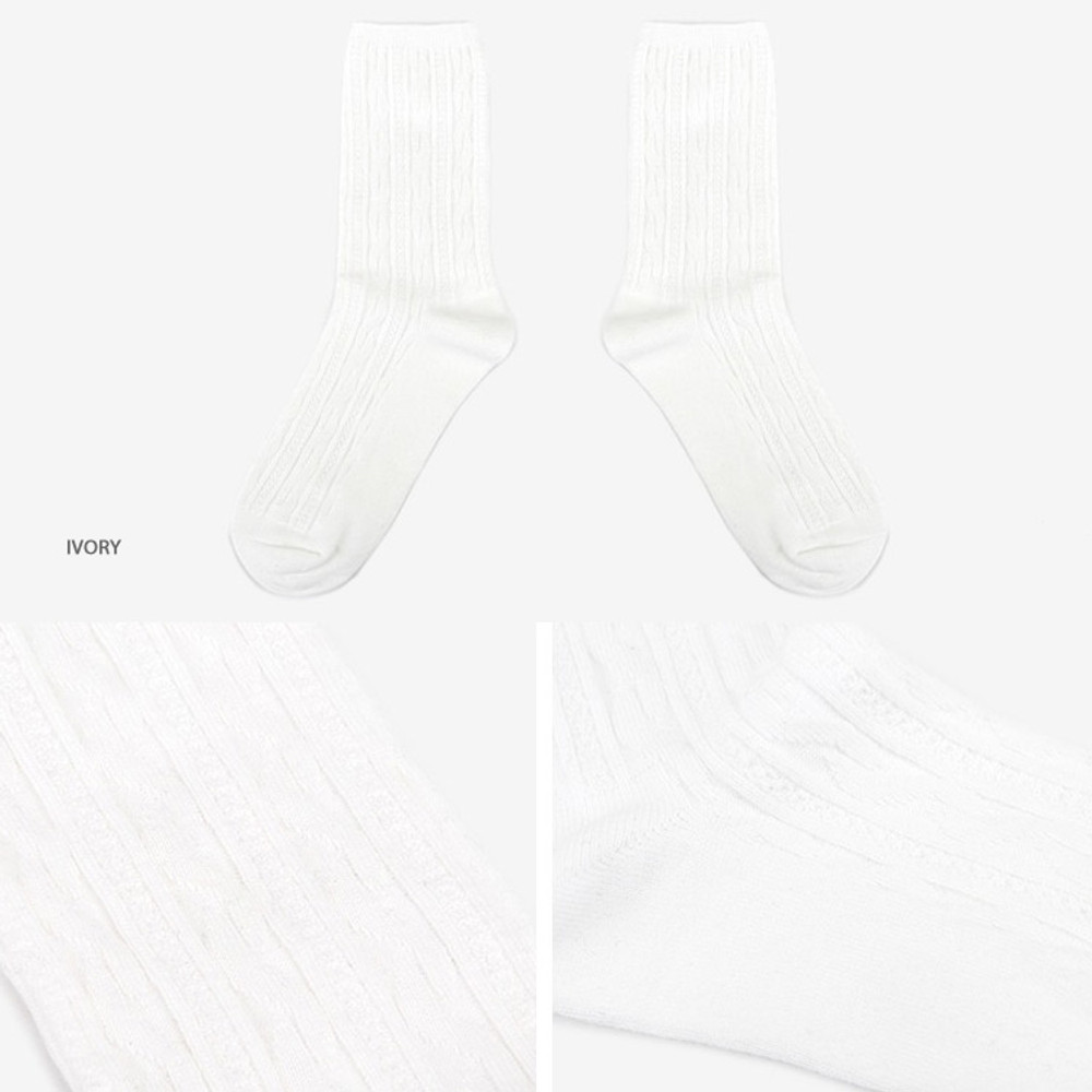 Ivory - Dailylike Comfortable yours for life lycra twist women socks