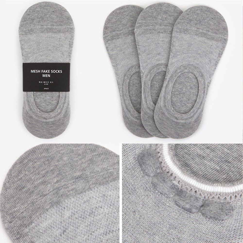 Gray - Dailylike Comfortable yours for life men no show socks set