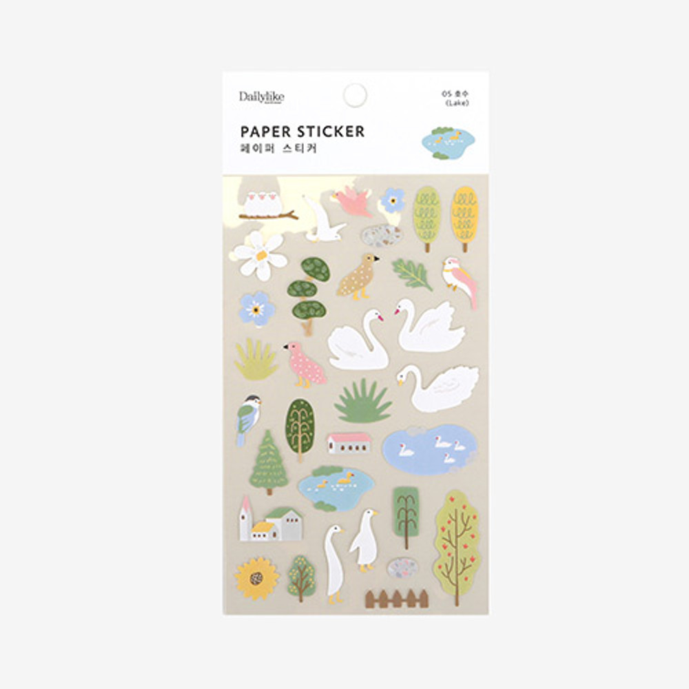 Dailylike For your heart paper adhesive sticker - Lake
