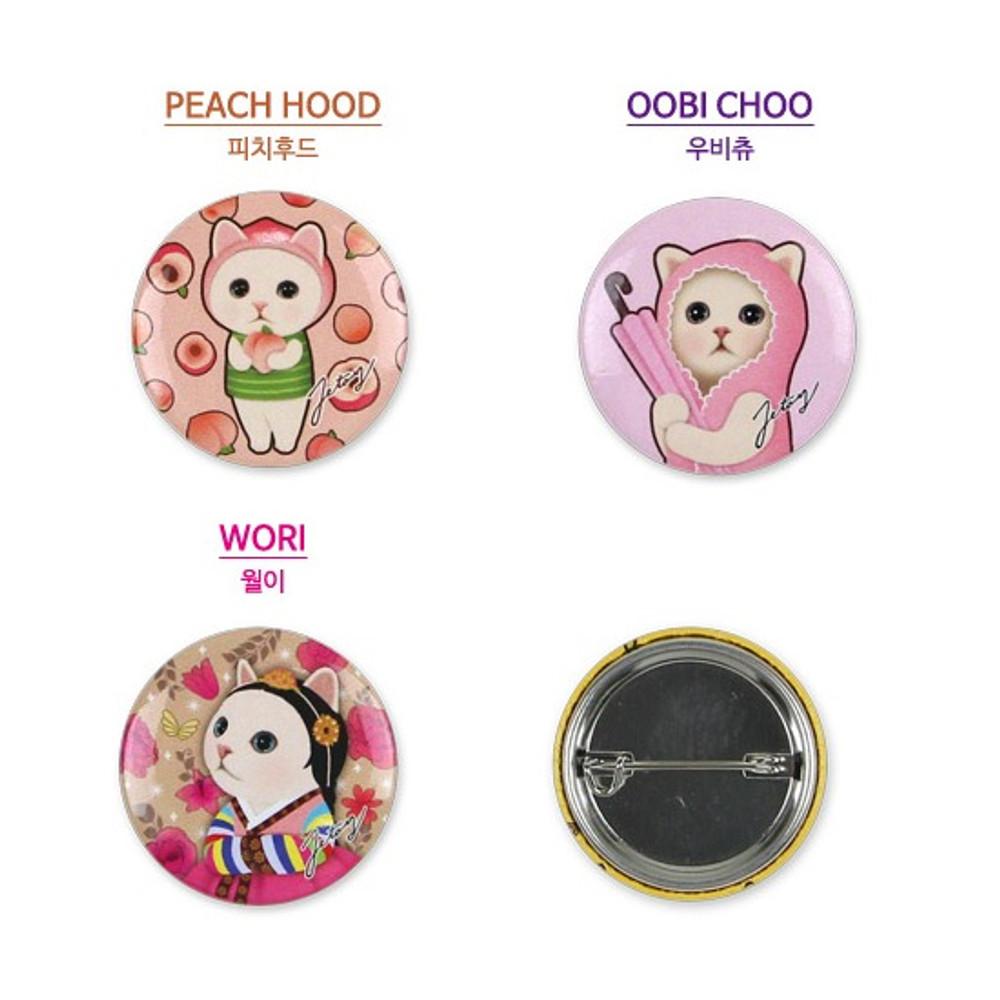 Option - Jetoy Choo Choo cat deco small circle badge