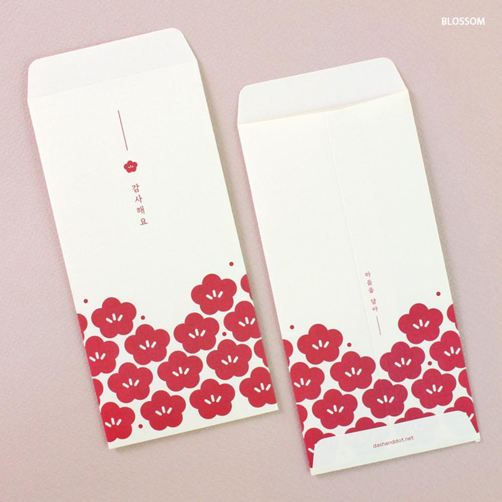 Blossom - Blossom Ribbon thank you envelope set