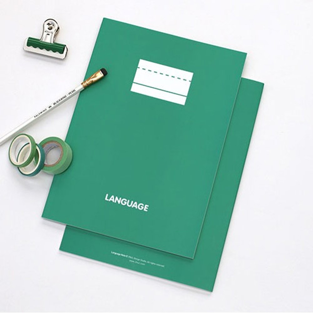 Holly green - 2NUL Language B5 study lined notebook ver3