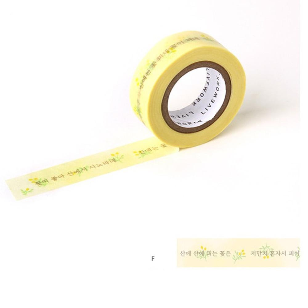 F - Livework Korean poetry single deco masking tape