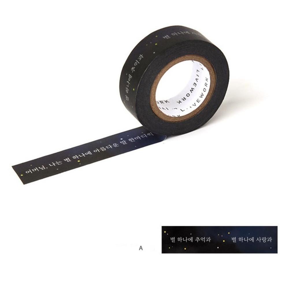 A - Livework Korean poetry single deco masking tape