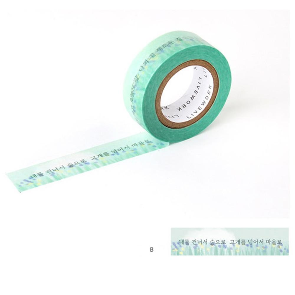 B - Livework Korean poetry single deco masking tape
