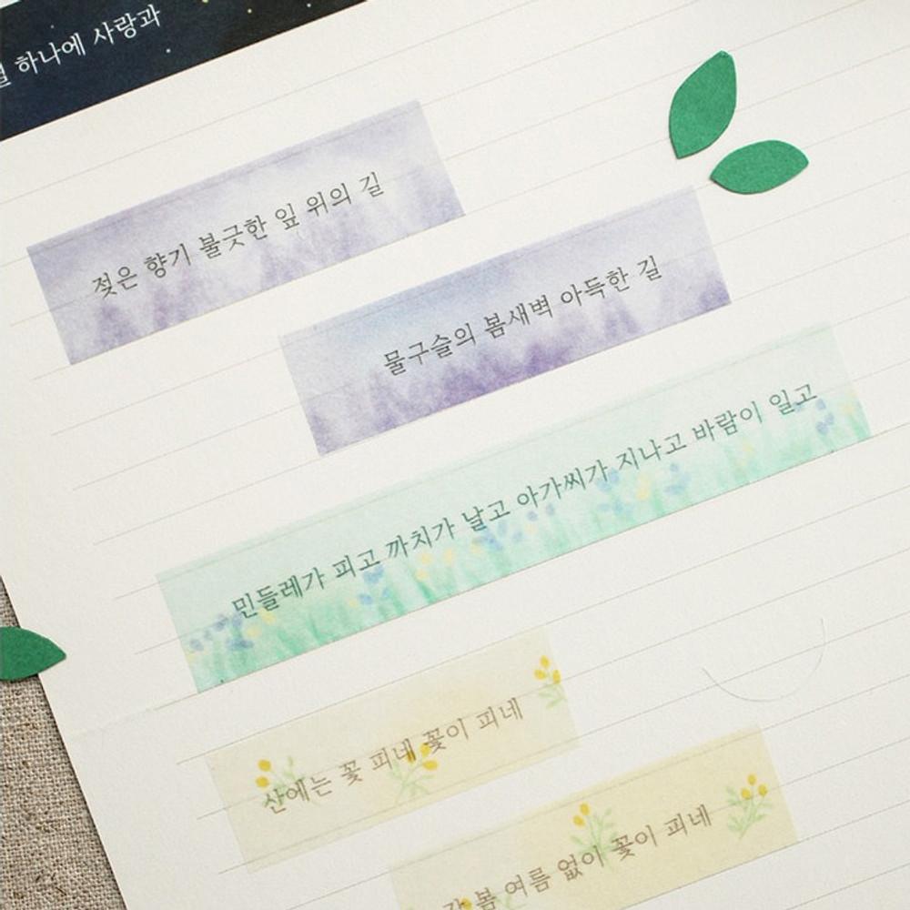 Livework Korean poetry single deco masking tape