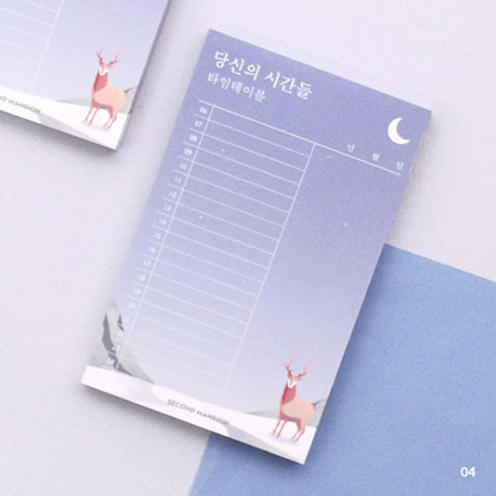 04 - Moonlight illustration timetable notepad