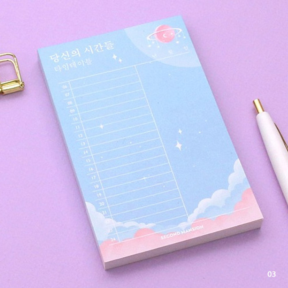 03 - Moonlight illustration timetable notepad