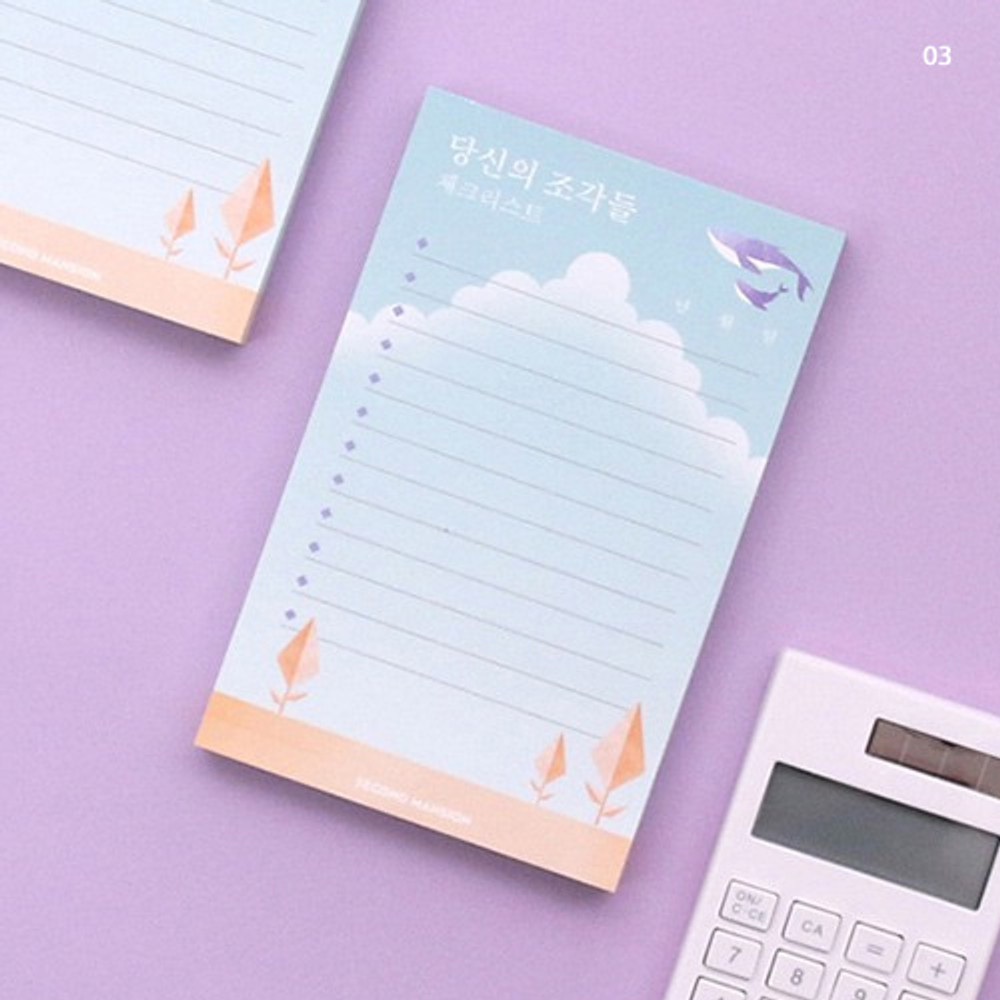 03 - Moonlight illustration checklist notepad