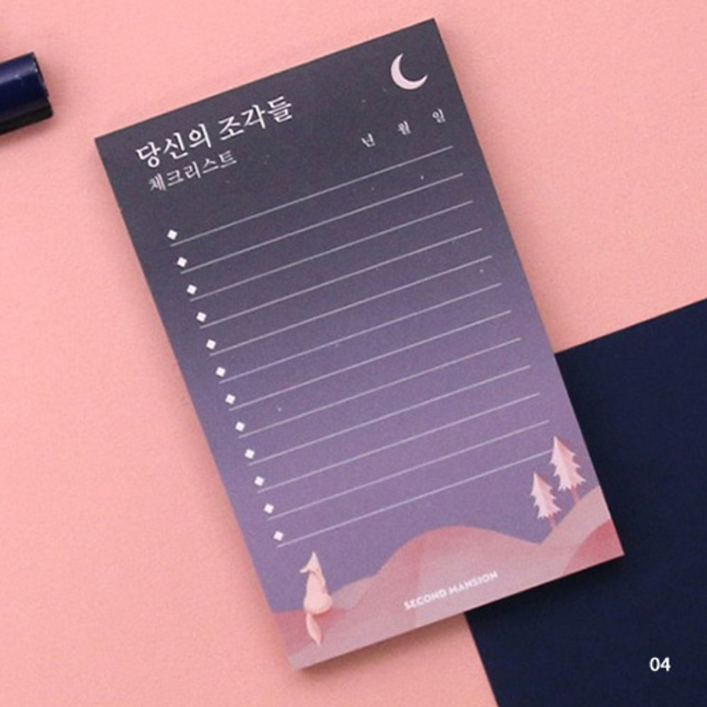 04 - Moonlight illustration checklist notepad