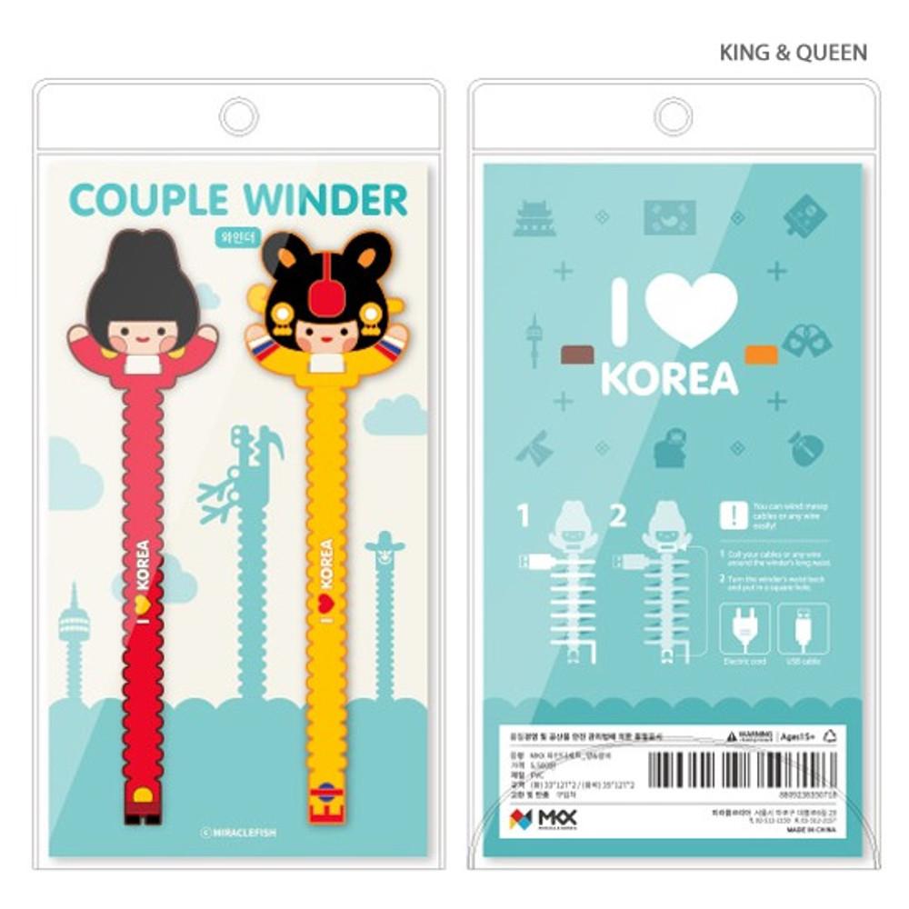 King & Queen - Korean traditional couple cable organizer set