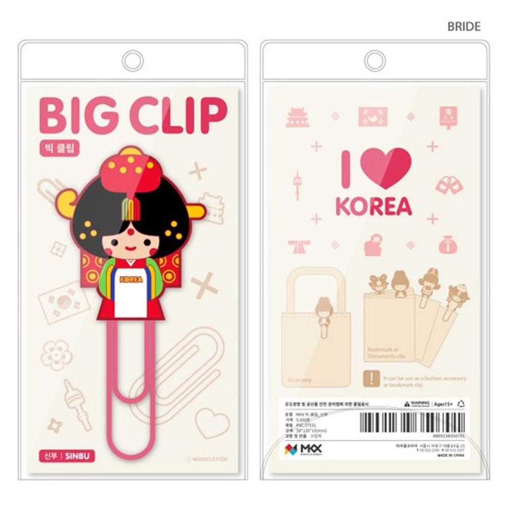 Bride - Korean traditional family big paper clip