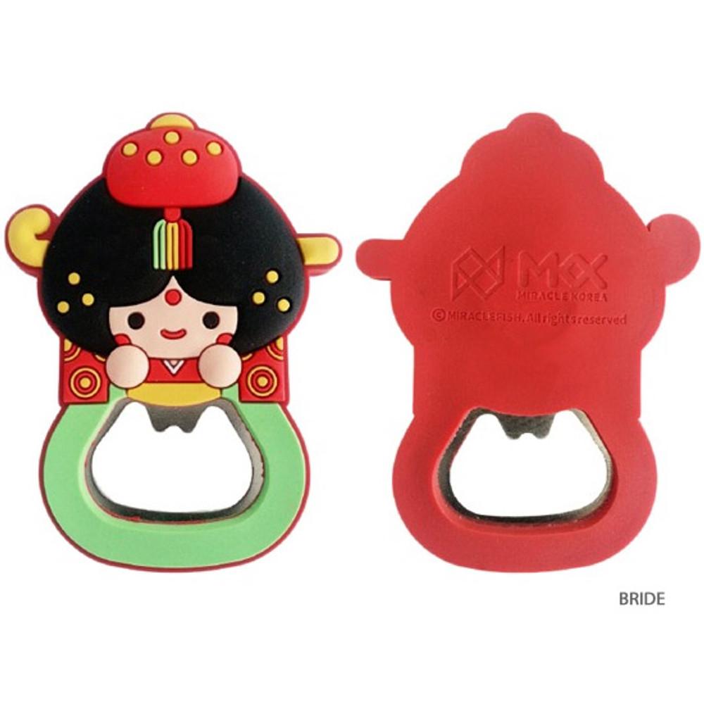 Bride - Korean traditional family PVC bottle opener