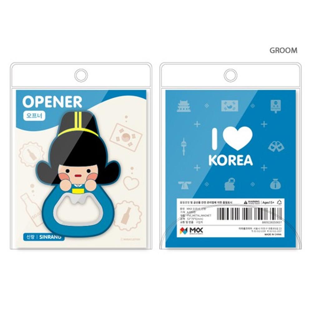 Groom - Korean traditional family PVC bottle opener