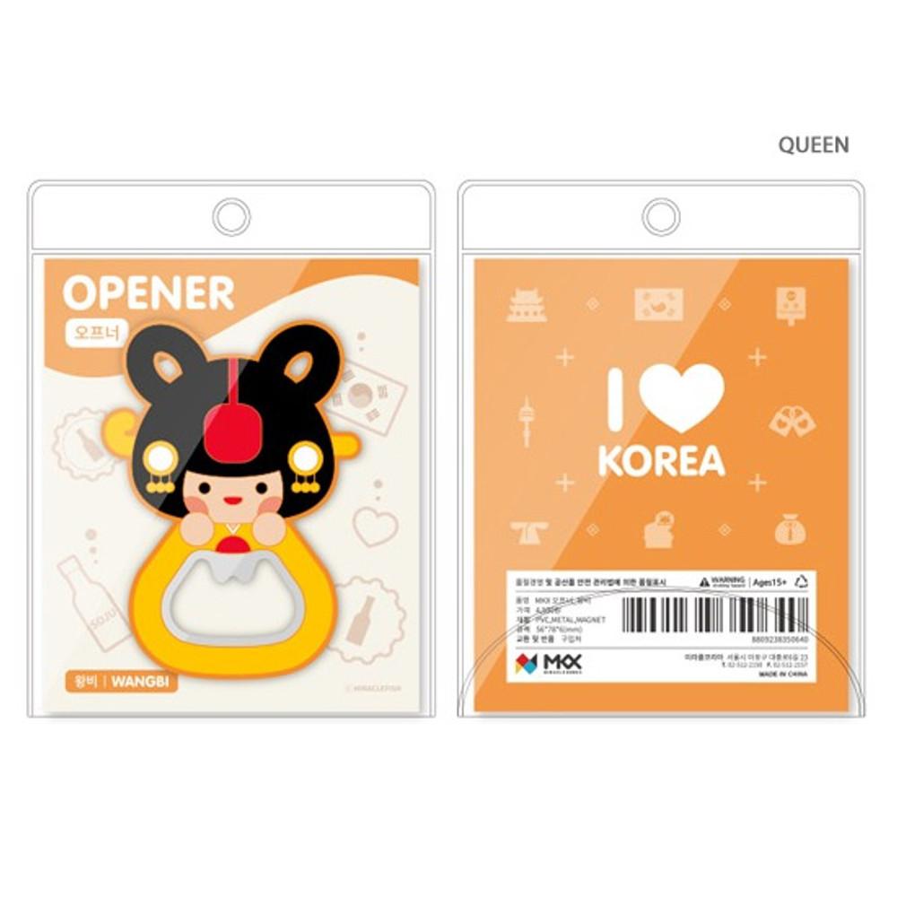 Queen - Korean traditional family PVC bottle opener