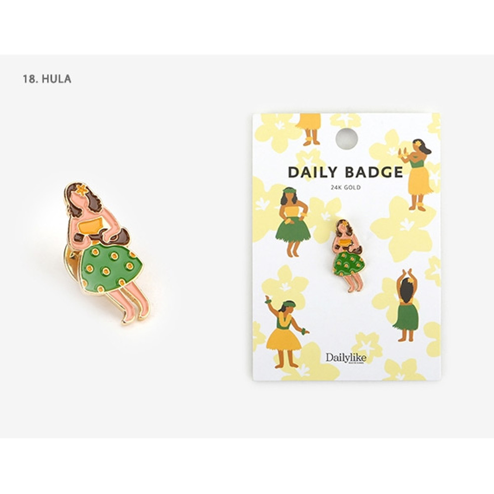 18 Hula - Dailylike Daily 24k gold plated badge