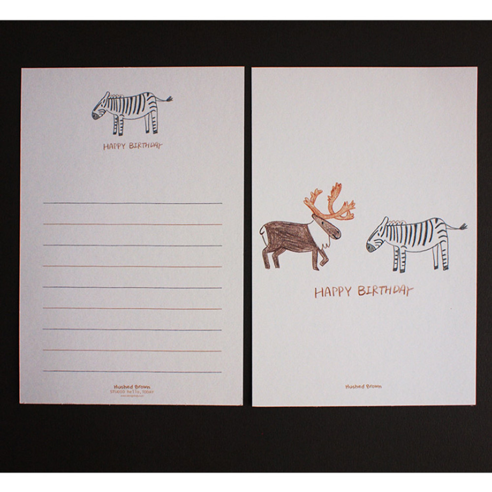 B - Hello Today Hushed brown message post card
