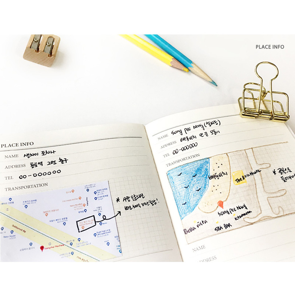 Place info - O-check Light travel daily planner notebook