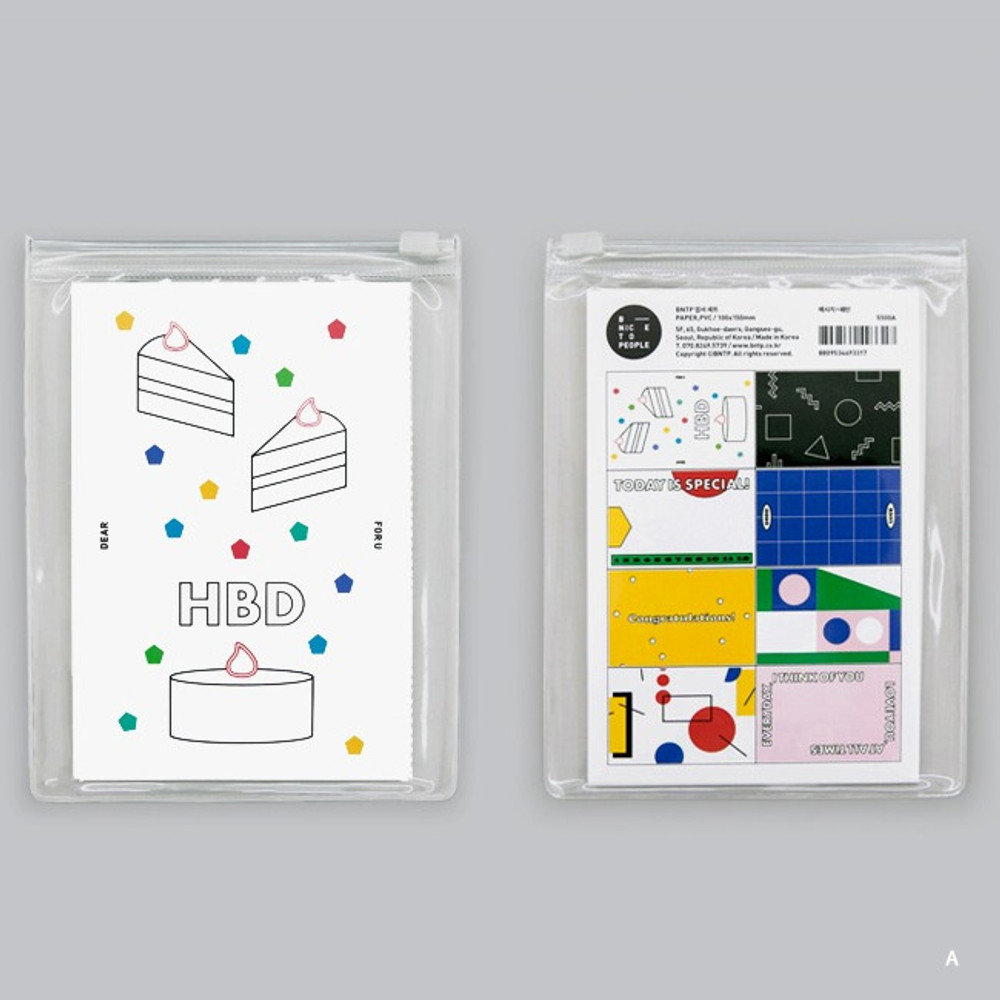A - Message and pattern perforated postcard book