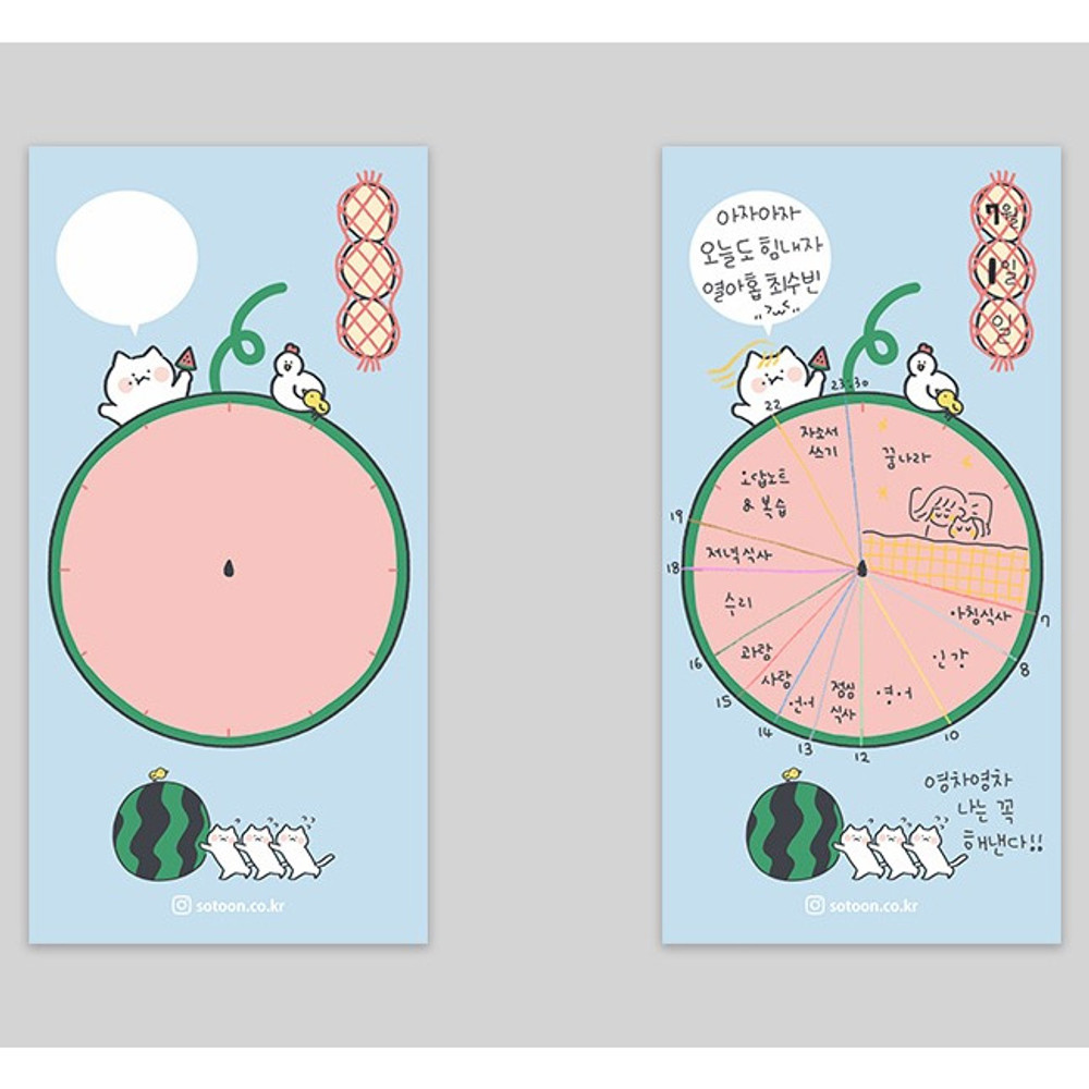 NACOO Watermelon cat timetable planner notepad