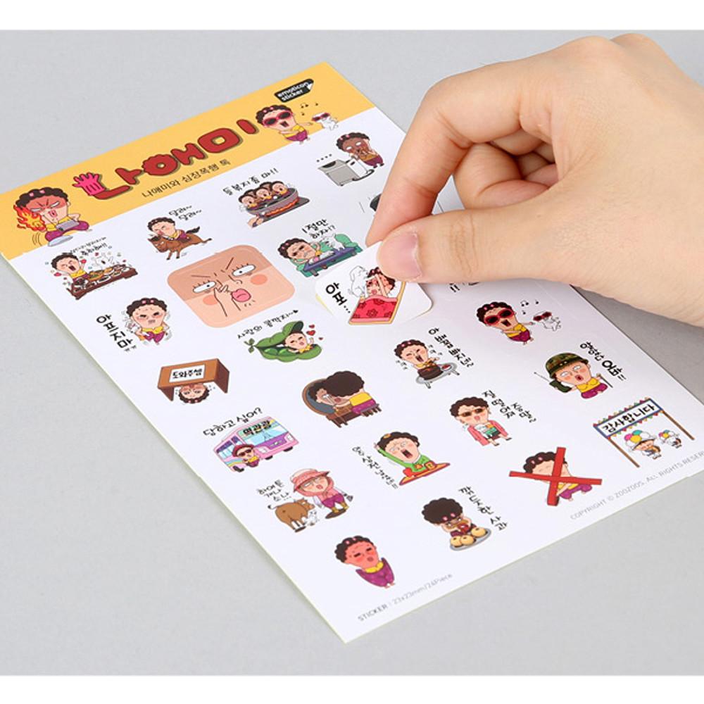 How to use - Naemi cute emoticon PVC sticker