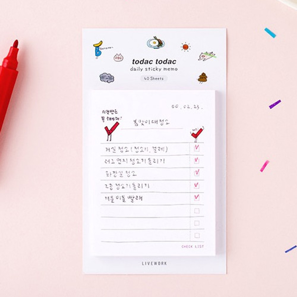 Checklist - Todac Todac illustration daily sticky notepad memo