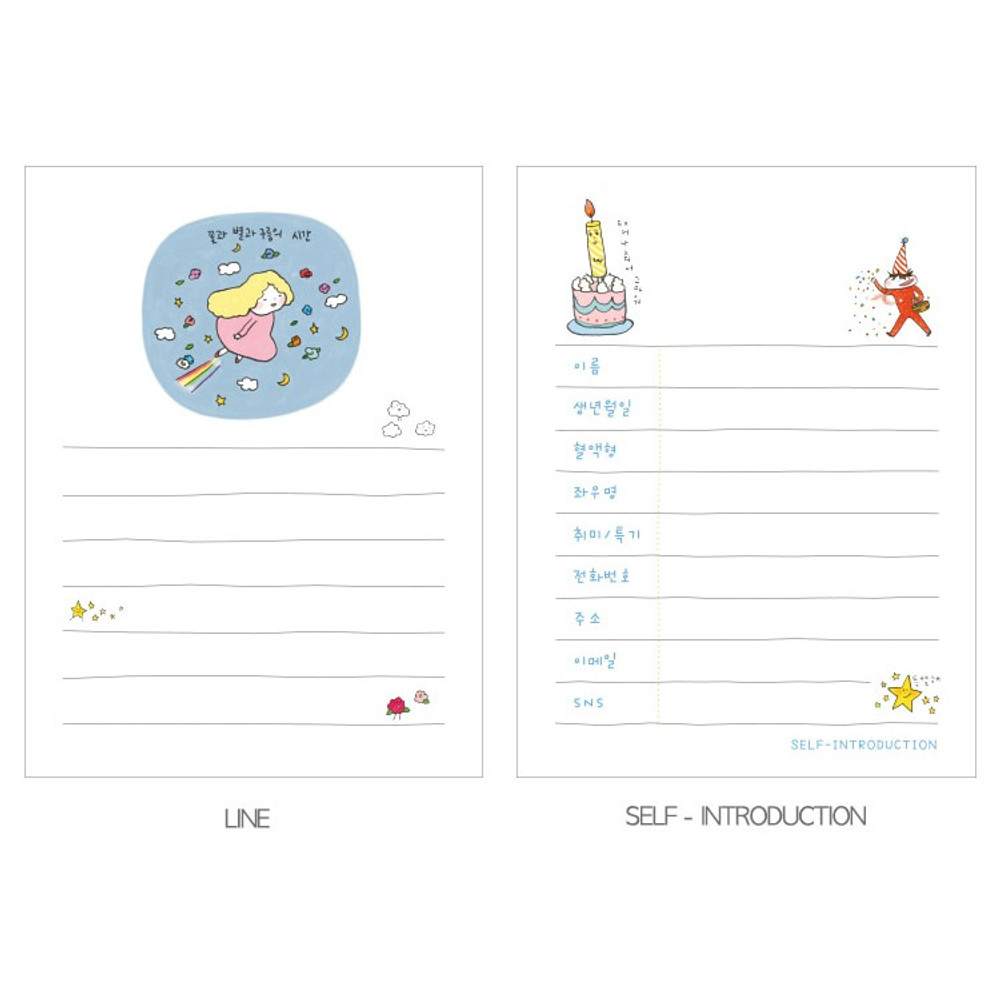 Line, Self - Introduction - Todac Todac illustration daily sticky notepad memo