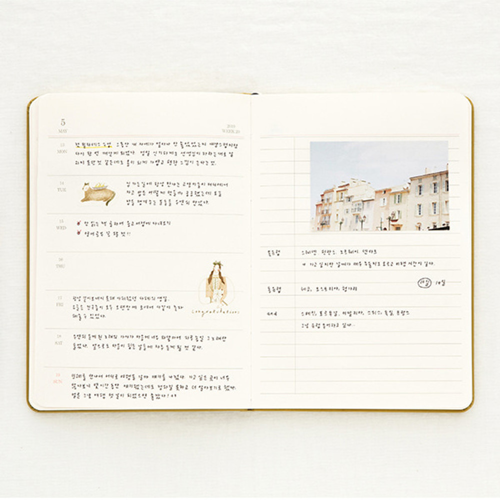 Weekly - 2019 Moment dated weekly diary
