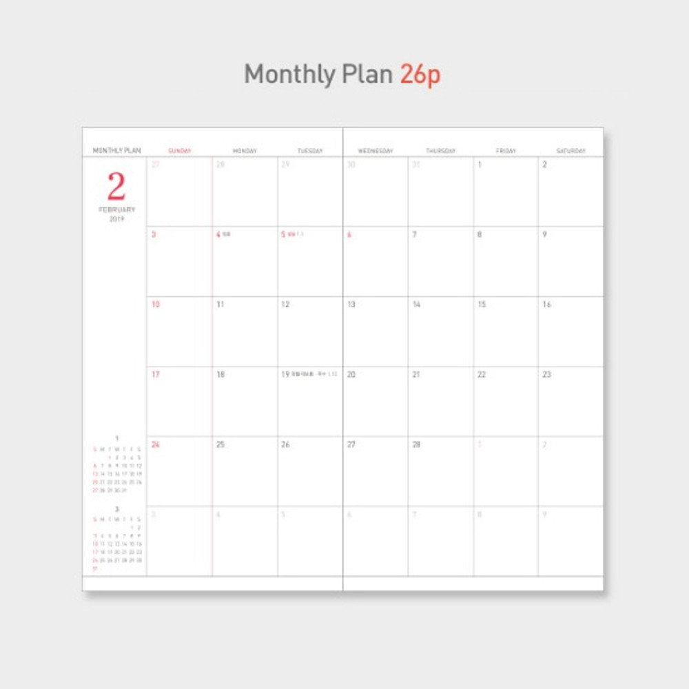 Monthly plan - Paperian 2019 Edit small dated weekly diary planner