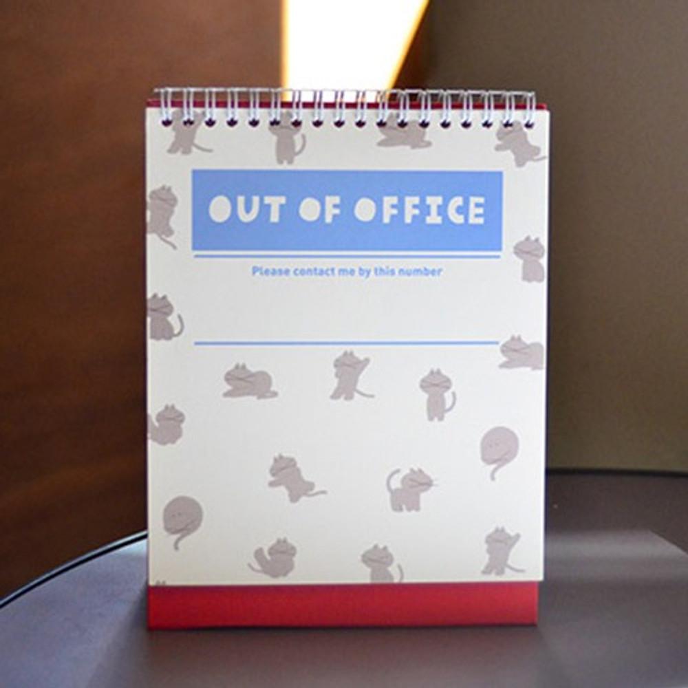 Out of office - 2019 Heart spiral bound desk calendar