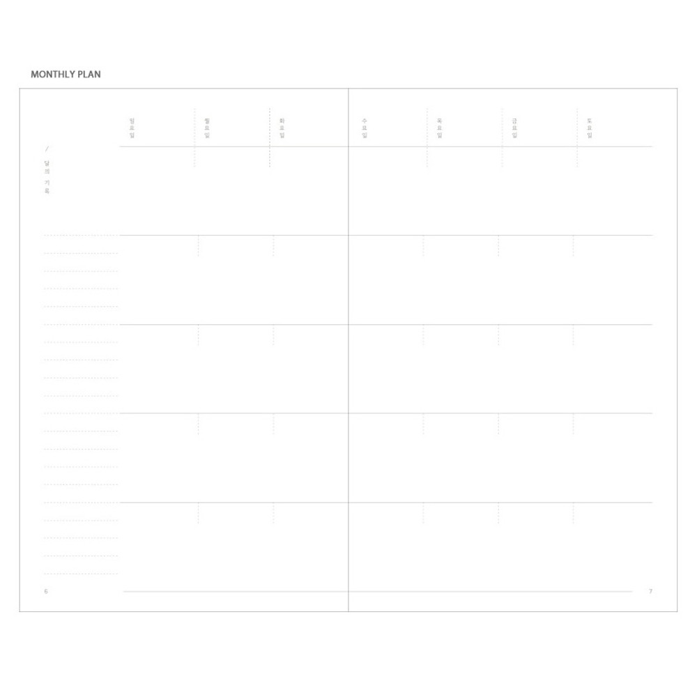 Monthly plan - The Meaningful time small undated daily diary journal