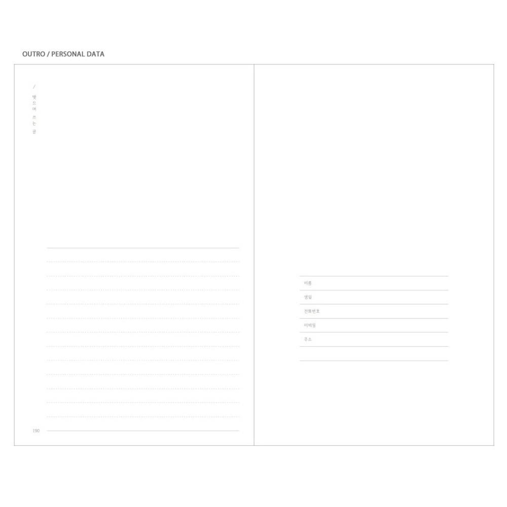 Personal data - The Meaningful time small undated daily diary journal