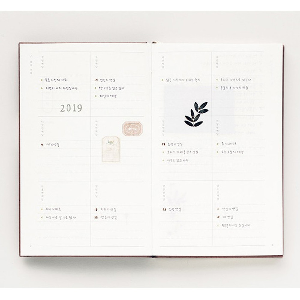 Yearly plan - The Meaningful time small undated daily diary journal
