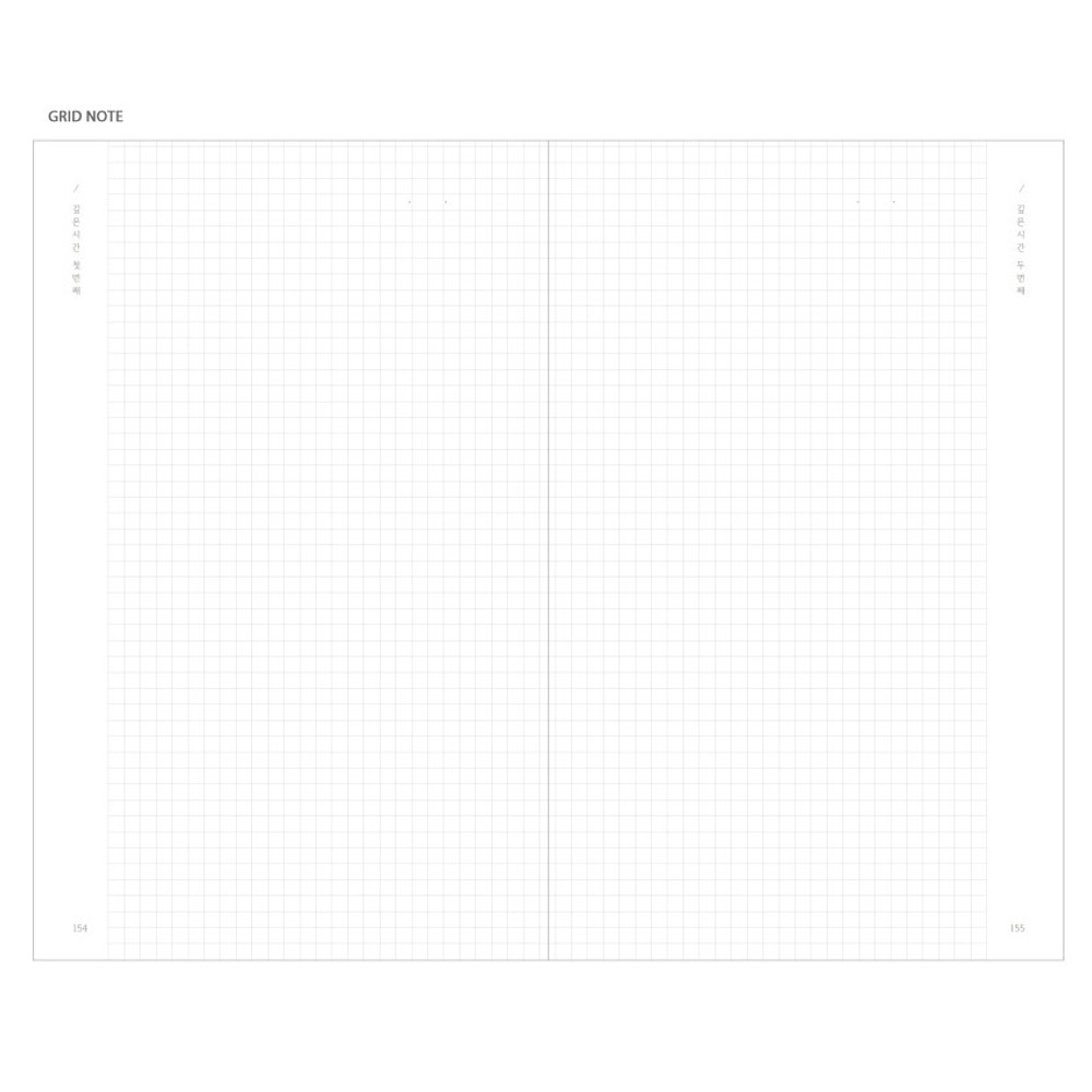 Grid note - The Meaningful time small undated daily diary journal