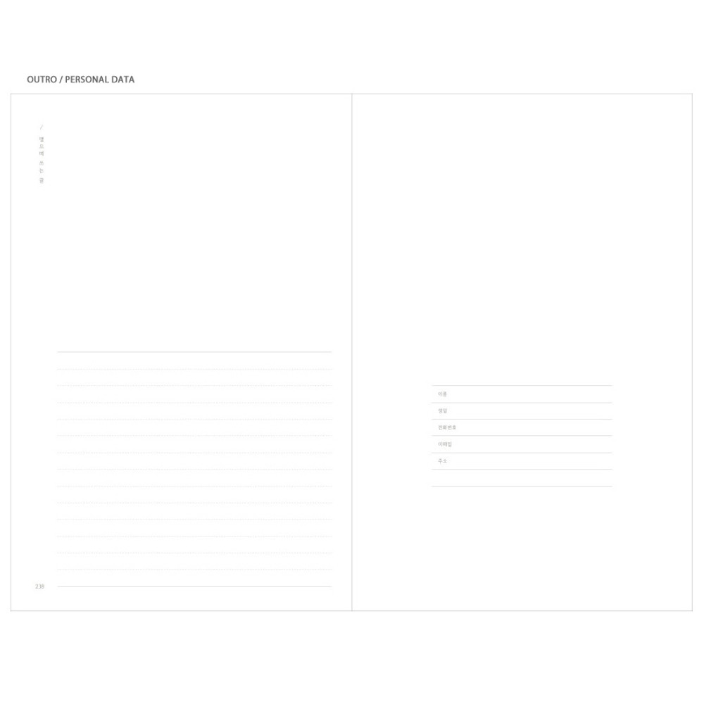 Outro / Personal data - The Meaningful time large dateless daily diary journal