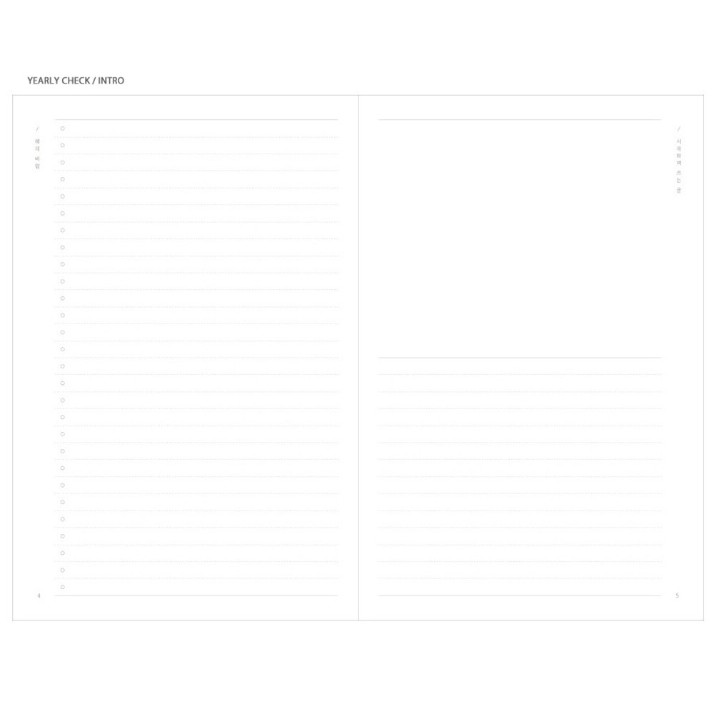 Yearly check  / Intro - The Meaningful time large dateless daily diary journal