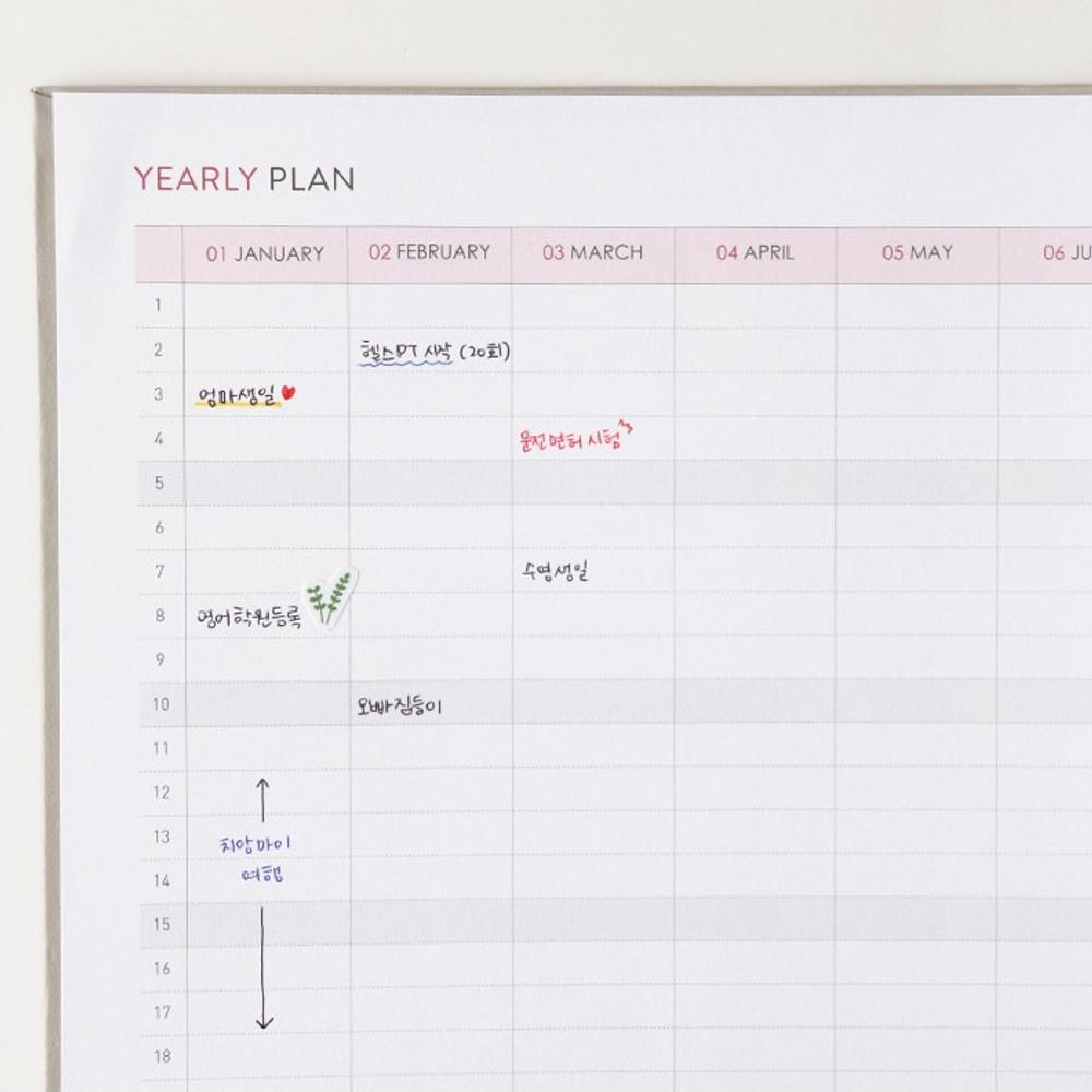 Yearly plan - Indigo Prism spiral bound undated weekly diary planner